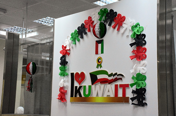IFL Indians in Kuwait