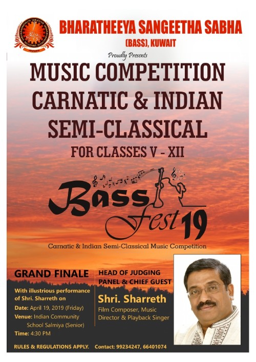 BASS FEST 2019 – Music Competition in Carnatic Music & Semi