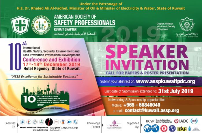 Call for Technical Paper for HSSE Conference