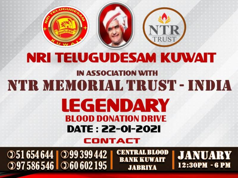 NTR BLOOD DONATION