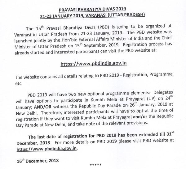 PR on PBD registration extension till 31/12/2018