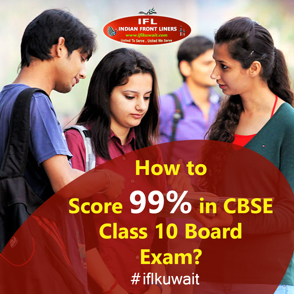 How To Score 99 In Class 10 Board Exam