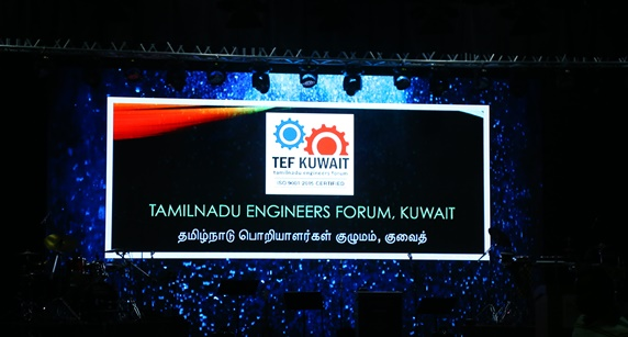 IFL Kuwait job news