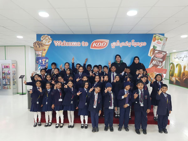 IISM Organized Educational Visit to KDD Factory