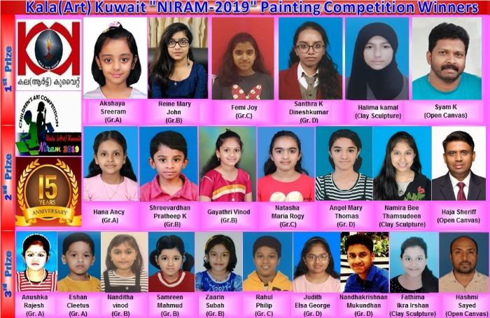 "Kala(Art) Kuwait Announce ""NIRAM 2019"" Winners"