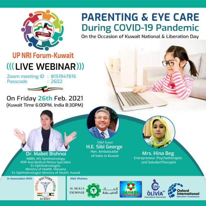 Live Webinar on PARENTING AND EYE CARE by UP NRI Forum Kuwait