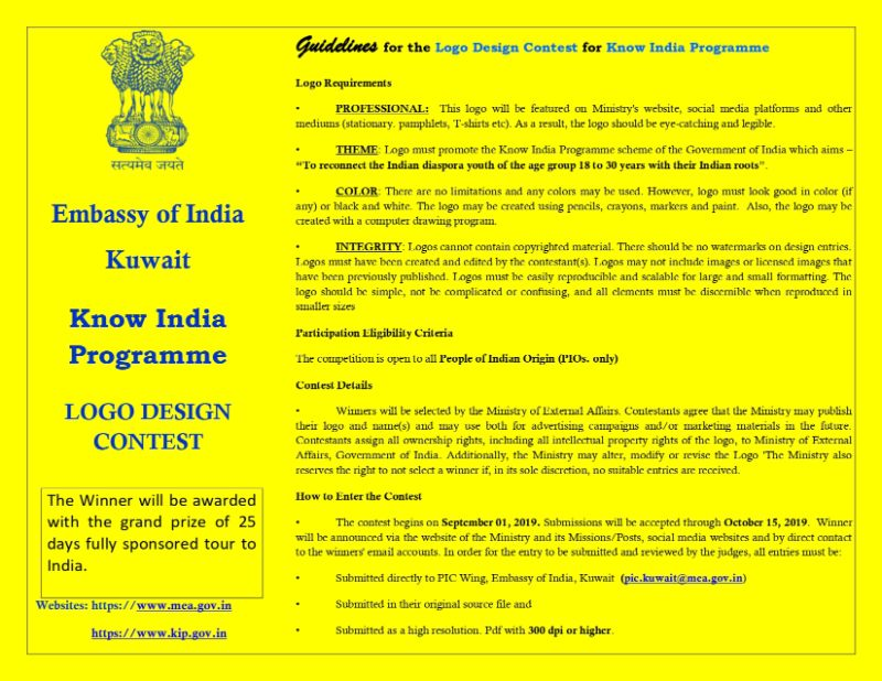 Know India Programme - LOGO Contest  Indian Embassy