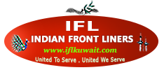 IndianFrontliners.com - Service Portal To Community From Kuwait