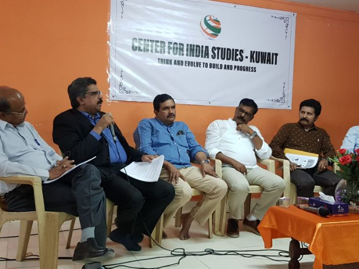 Center for India Studies Kuwait organized a public discussion meeting on 'Union Budget 2019 - An Overview'