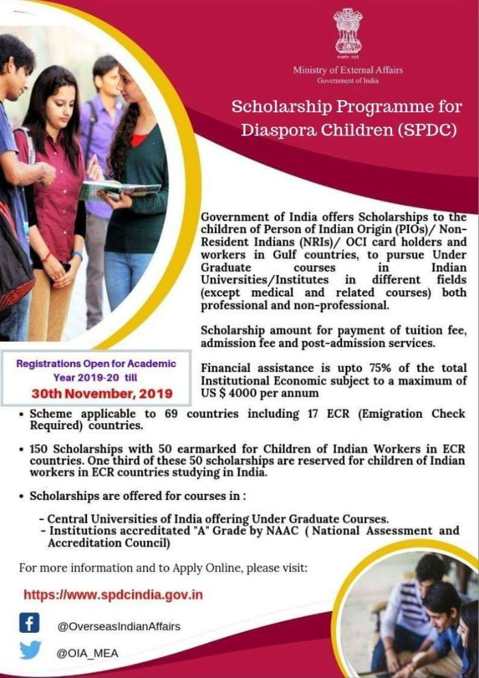 """Scholarship Program for Diaspora Children (SPDC)"" for the academic year 2019-2020"