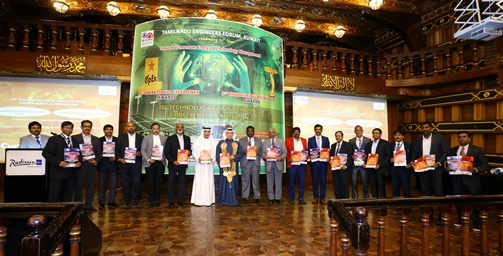 Tamilnadu Engineers Forum Conducted Curtain Raiser Event @ Radisson Blu, Kuwait