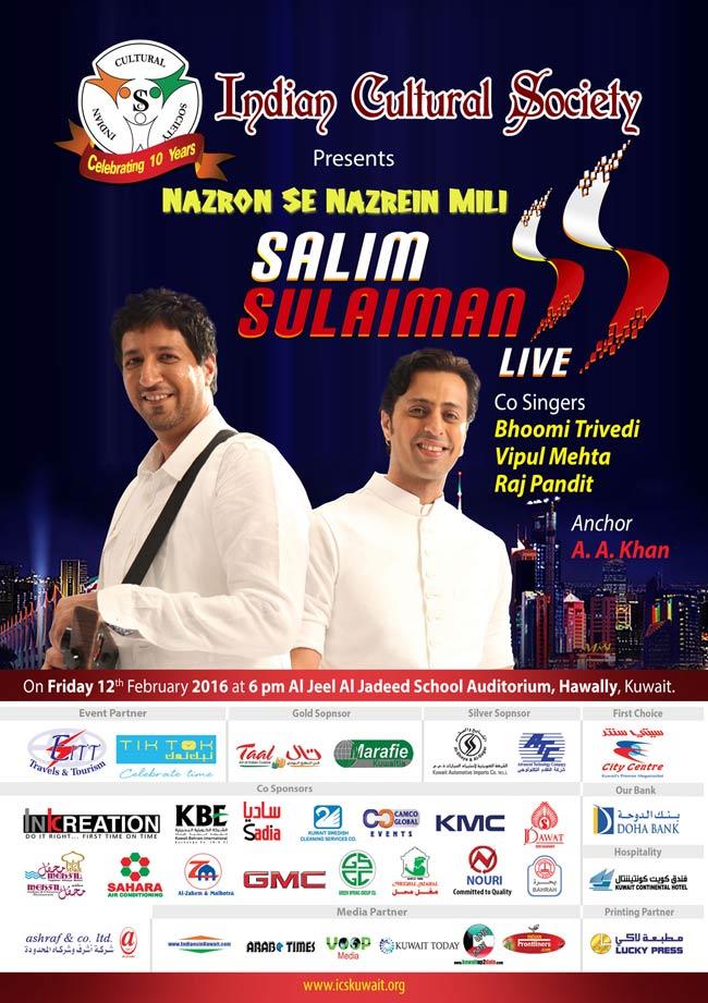 Salim Merchant Sulaiman Merchant Live Concert